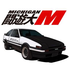 Michigan Masters 2018 Thumbnail