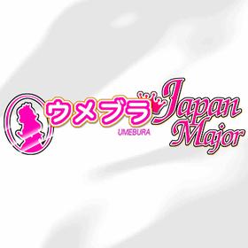 Umebura Japan Major Thumbnail